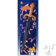 Metallic Regal Sword