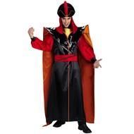 Jafar Prestige Adult