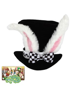 Alice In Wonderland – Classic White Rabbit Hat