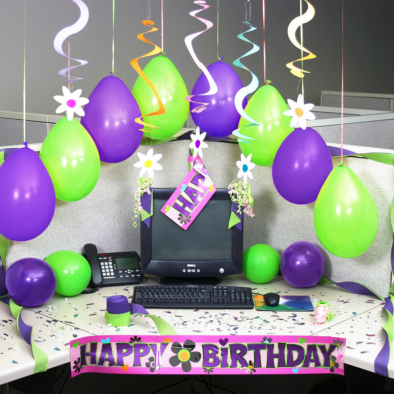 Открытки с днем рождения офиса, для