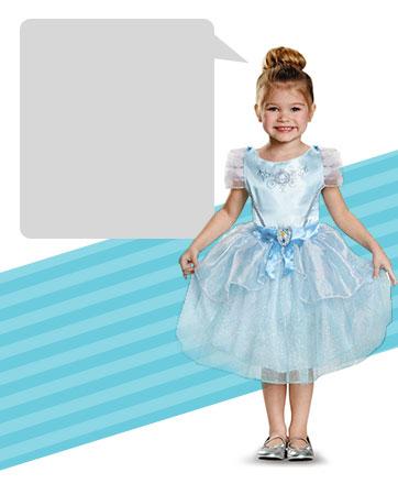 Cinderella bios