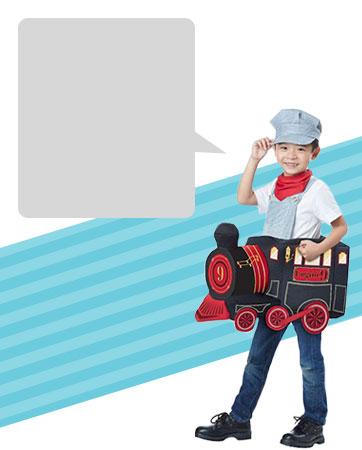 Train Rider Bio