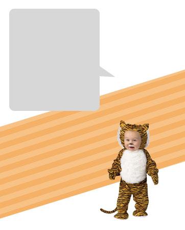 Tiger Bio