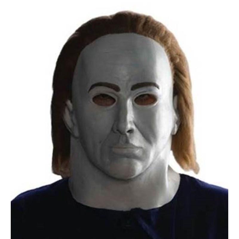 économiser jusqu'à 80% grandes marques personnalisé Rubie's Deluxe Halloween 5 mask - Michael-Myers.net