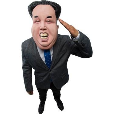 Kim Jung Un Mask